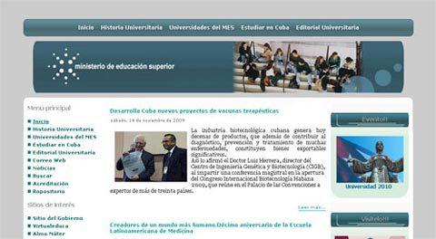 Ministerio de educación superior de Cuba