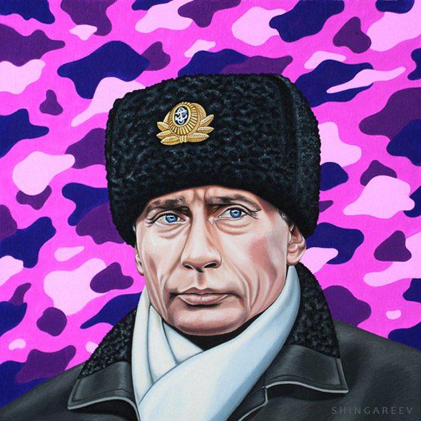 Rinat Shingareev