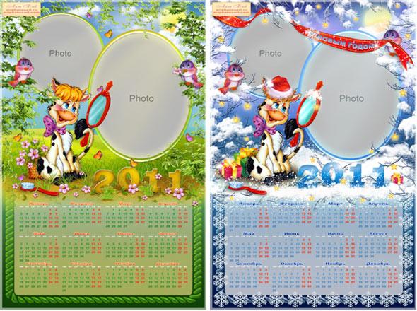 Calendarios infantiles 2012 para personalizar e imprimir