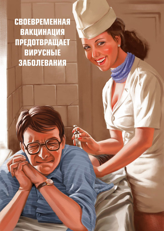 Valery Barykin posters Pin-up