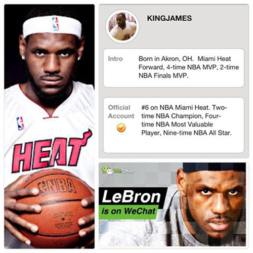 wechat-LeBron-James