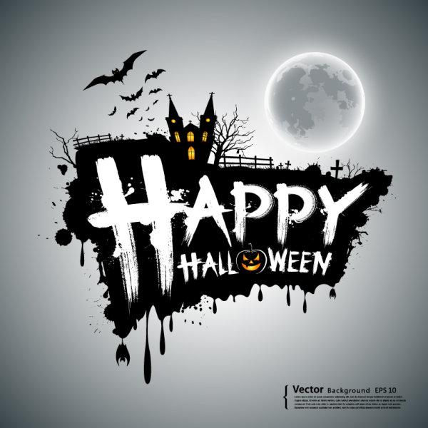 7 - halloween vector blanco y negro