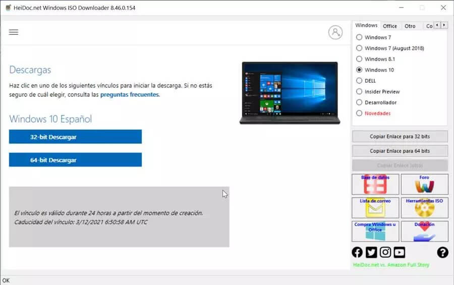 Microsoft Windows and Office ISO Download descargar