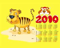 calendarios-2010-para-imprimir-02