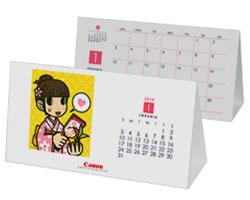 calendarios-2010-para-imprimir-25